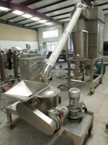 硫磺粉碎粉碎机 价格公道质量 和正超微粉碎机 产品图片