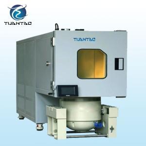 三综合振动试验台 温湿度振动三综合试验箱 可维修保养产品图片