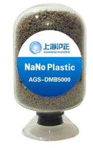 直接拉膜拉丝可制最新保鲜袋抗菌塑料添加单体纳米银抗菌塑料母粒