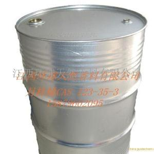 莰烯CAS79-92-5 茨芬  樟烯96%含量