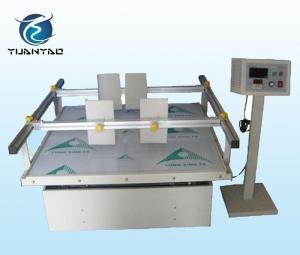 模拟汽车运输振动台 模拟运输振动试验机 非标定做产品图片