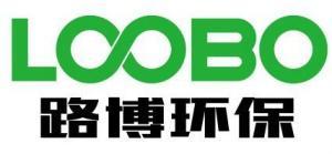青岛路博伟业环保科技有限公司公司logo