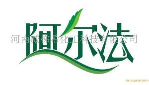 (阿尔法)河南威梯希化工科技有限公司公司logo