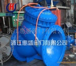 廠家直銷 大口徑多功能水泵控制閥特價批發 供應多功能水力控制閥