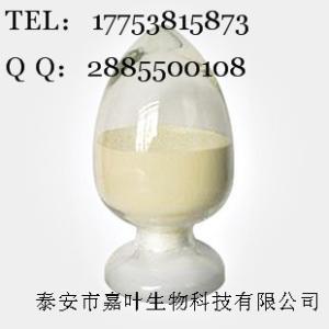 乙基苯基二硫代氨基甲酸锌生产厂家CAS:14634-93-6