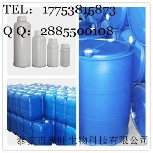 异构十醇聚氧乙烯醚E1009山东生产厂家CAS:61827-42-7