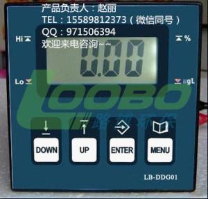 在线电导率仪 LB-DDG01 电导率分析仪厂家 范围:范围:0.50-20.00MW