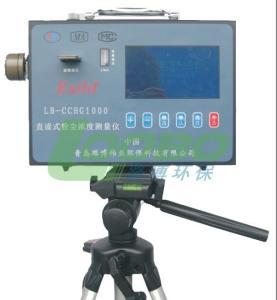 LB-CCHG1000粉尘测量仪厂家青岛路博