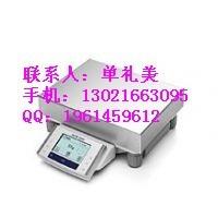 梅特勒-托利多XP32000L精密天平32100g/1g电子台秤 电子秤产品图片