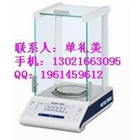 梅特勒-托利多ML104分析天平120g/0.0001g电子天平 电子称产品图片