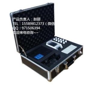 LB-CNPN 水质多参数便携式 COD,氨氮,总磷,总氮一体机厂家