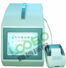 LB-T100型TOC测试仪 总有机碳测定仪哪里有卖 技术参数 产品介绍