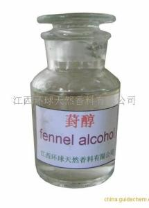 葑醇生产厂家 小茴香醇