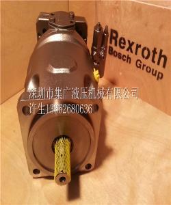 力士樂REXROTH軸向柱塞泵