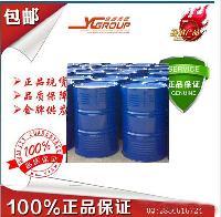 磷酸三甲苯酯TCP原料厂家可货到付款1330-78-5产品图片