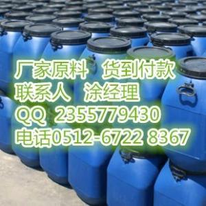 三异丁基二氢二噻嗪厂家原料河北哪里有卖74595-94-1产品图片