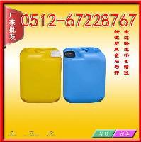 复合磺酸钙润滑脂生产厂家可货到付款产品图片