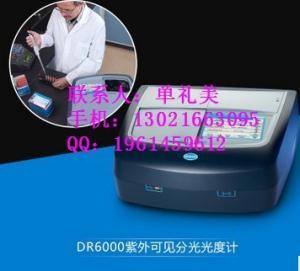美国哈希HACH DR3900 台式分光光度计产品图片