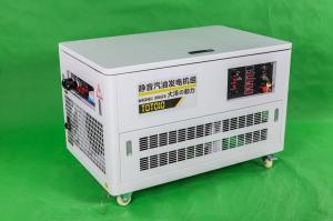 自动化10kw静音汽油发电机系统控制