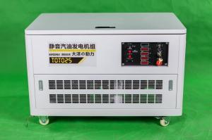 25kw静音汽油发电机手术室应急