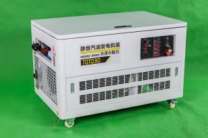 30kw静音汽油发电机整机尺寸