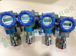 霍尼韋爾壓力變送器STG740-E1GC1A-1-A-ADB-11S-B-11A6-F1-0000