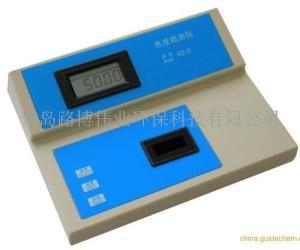 光电比色仪 色度仪 使用方便 年底促销 欢迎咨询