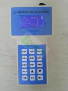 便携式PM2.5测量仪PC-3A