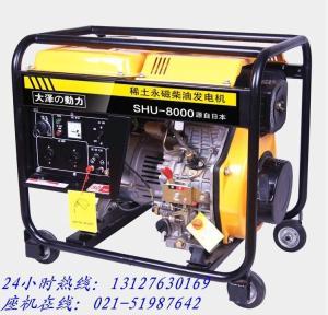 稀土永磁7kw柴油发电机,启动电流1.5倍产品图片