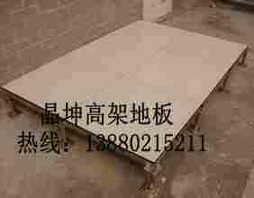 成都全鋼高架防靜電地板 高架通風地板 網絡機房地板工程報價