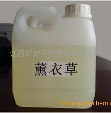 厂家供应水溶性薰衣草油