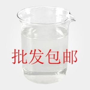 二乙氨基乙醇