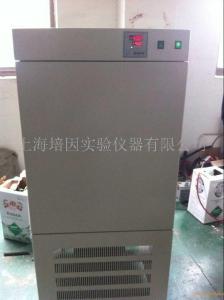 零下40度生化培养箱