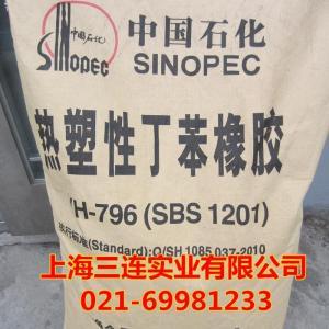 岳阳石化SBS796