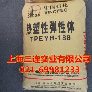 热塑性丁苯橡胶SBS188