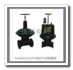 EG6K41W/J/FS英標氣動隔膜閥