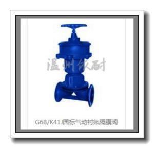 G6B/K41J國標氣動襯氟隔膜閥