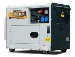 工程可用大功率发电机35KW汽油发电机产品图片