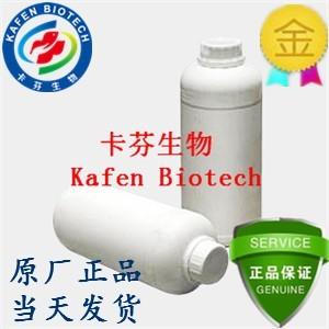 环烷酸镍厂家 产品图片