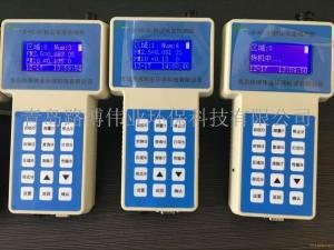 LB-KC(A)型粉尘浓度检测仪 卫生部认证产品 放心使用