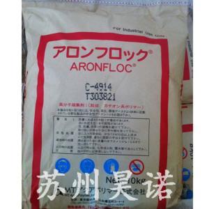 日本三菱聚丙烯酰胺