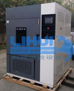 SN-900北京水冷型氙灯耐候试验箱厂家报价产品图片
