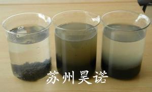 洗煤废水处理絮凝剂