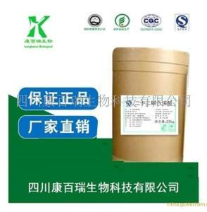 二十二碳六烯酸 生产厂家