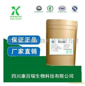 食品级果胶酶生产