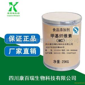 成都供应食品级甲基纤维素生产厂家