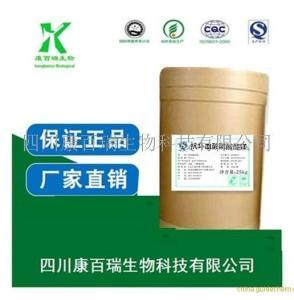 抗坏血酸磷酸酯镁 生产厂家