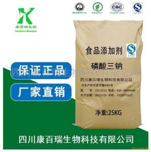 成都食品级磷酸三钠价格