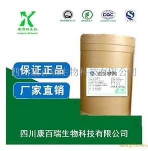 麦芽糖酶 生产厂家价格