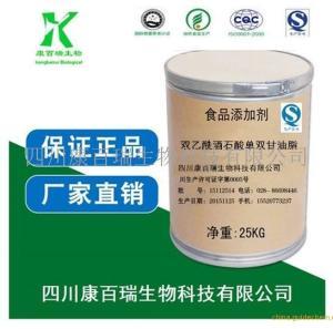 成都食品级双乙酰酒石酸单双甘油酯生产厂家